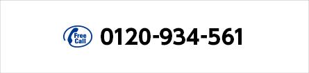 3f431f1ec1bb57a6c47f4e96758d23a4