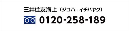 7e3955cb72f6df6d54329a615e7a3193