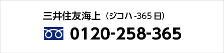 8c8ba5007bc5d983ced06d34ff16625a