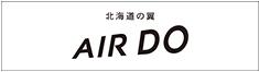 airdo_banner