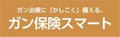 banner_gan