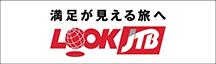 lookjtb_banner